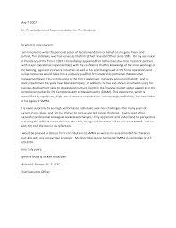ideas collection how to write a personal letter of recommendation