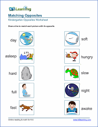 free preschool u0026 kindergarten opposites worksheets printable