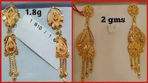 gold earrings design with weight 22k gold earrings 3grams earrings design with
