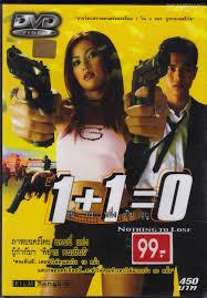 film blu thailand nothing to lose 1 1 0 thai movie buy1 get 1 free mixed formats