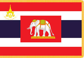 Flag Of Thailand Royal Guards Thailand Military Wiki Fandom Powered By Wikia