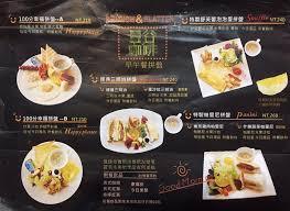 d馗orer une cuisine 豆谷咖啡 home