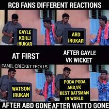 Rcb Memes - funny indian cricket trolls and memes photos 687965 filmibeat