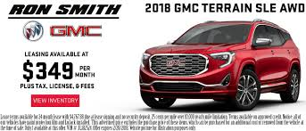 ron smith buick gmc in merced a modesto atwater u0026 los banos
