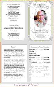 images of funeral programs memorial card template template memorial card design ggpw09