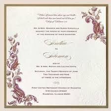 marriage card service provider of wedding card wedding card by ganesh arts