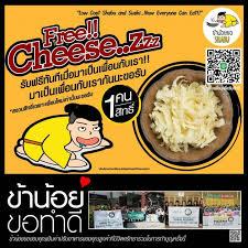 cuisine promotion promotion ร านชาบ ข าน อยขอชาบ บ พเฟ ต