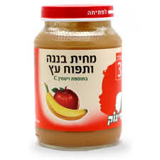 kosher for passover baby food food apple banana passover