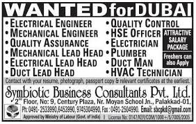 mechanical engineering jobs in dubai for freshers 2013 nissan engineers hse officers plumber duct man hvac technicians dubai