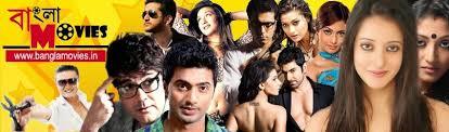 movies latest bengali movies entertainment