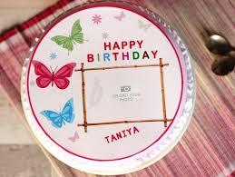 round shape birthday photo cake 4 a splendid gala cake bakingo
