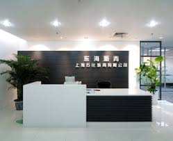 Registration Desk Design For The Modern Office With Fine Taste This Blend Of Natural Wood