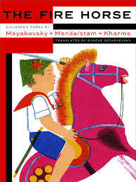 the fire horse children u0027s poems u2013 new york review books