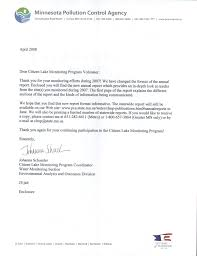 cover letter part time job pca cover letter image collections cover letter ideas