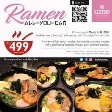 promo cuisine ume japanese cuisine home mandaue city menu prices