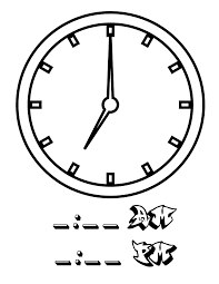 file tell time clock hr 07 at coloring pages for kids boys dotcom