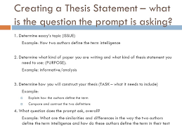 easy steps to a great thesis statement ppt download