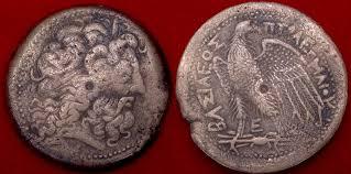 edgarlowen com ancient greek coins egypt u0026 kyrene