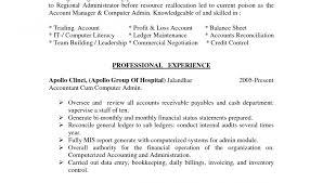 resume sle format word document resume cover letter sles for bank teller letters career advice