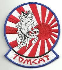 Battle Flag Us Navy F 14 Tomcat Japanese Battle Flag And 50 Similar Items