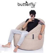 outdoor bean bags ambient lounge