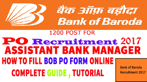 bank of baroda recruitment 2017 how to apply complete guide fill