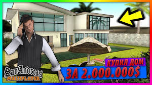 bought a house with a swimming pool and a garage for 100 000 000