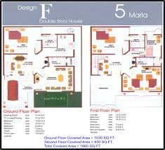 Home Design For 10 Marla In Pakistan by House Designs In Pakistan 6 Marla House Design
