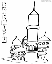 kremlin coloring pages coloring pages to download and print