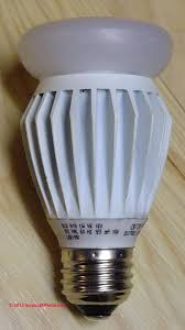 Light Bulb Definition Guide To Led Light Bulb Types U0026 Choices For Lighting Fixtures