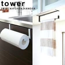 over cabinet door towel bar over cabinet door paper towel holder kitchen towel bar under sink