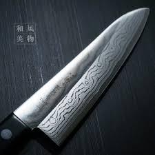 vg10 kitchen knives usd 91 44 chardonnay toto damascus dp cobalt steel vg10