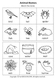 terrific halloween phonics worksheet with halloween riddles