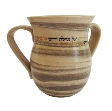 netilat yadayim cup washing cup with netilat yadayim blessing