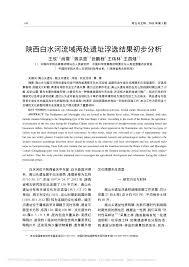 si鑒e onu si鑒e onu 100 images pin de xiao xian en 好图 专业术语常用名词
