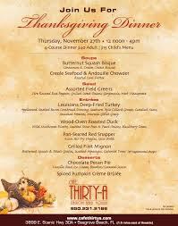 thanksgiving thanksgivingeflyer classic thanksgiving menu