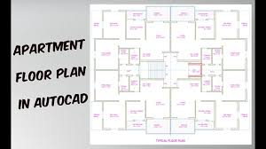 how to draw apartment plan in autocad youtube