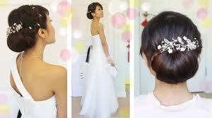 marriage bridal hairstyle get ready with me wedding edition classic bridal updo youtube