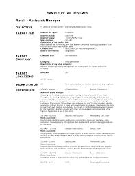 Create Job Resume by Retail Resume Sample Berathen Com