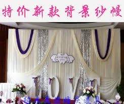 wedding backdrop material popular backdrop wedding fabric buy cheap backdrop wedding fabric