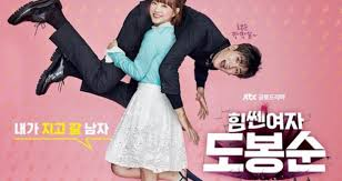 profil lengkap pemain film exo next door my lovely girl ep 1 eng sub drama cool bhavani movie songs free