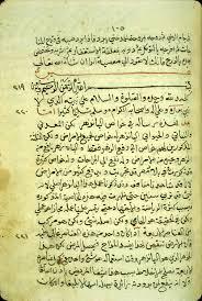 thick writing paper islamic medical manuscripts natural history 14 illustrations