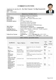 Resume In English Sample by Qc Chemist Resume Cv In English Chemist Sample Customer Service