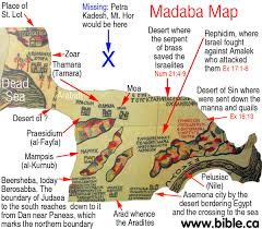 Biblical Map Of The Middle East by El Beidha Petra Jordan Biblical Kadesh Barnea Sela Joktheel