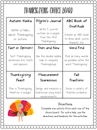 thanksgiving discovery ashleigh s education journey