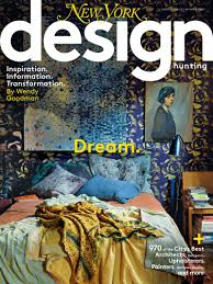 New York Magazine Home Design Issue See A Stunning Nyc Apartment Hidden Inside A Water Tower Curbed Ny