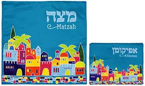 matzah cover and afikomen bag set matzah cover afikoman bag set for passover satin