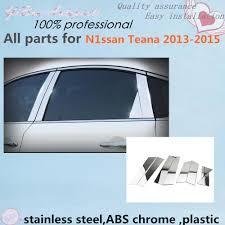 nissan altima 2015 trims nissan teana window trim promotion shop for promotional nissan