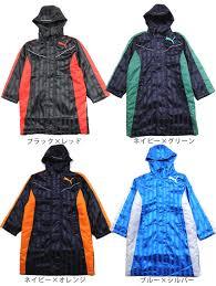 Bench Boys Jacket Osharemarket Rakuten Global Market Kids Junior Boys Puma Padded