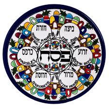sadar plate passover seder plate jerusalem armenian ceramic